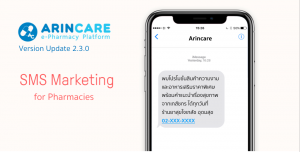 Arincare version update beta 2.3.0 - SMS Marketing for Pharmacies
