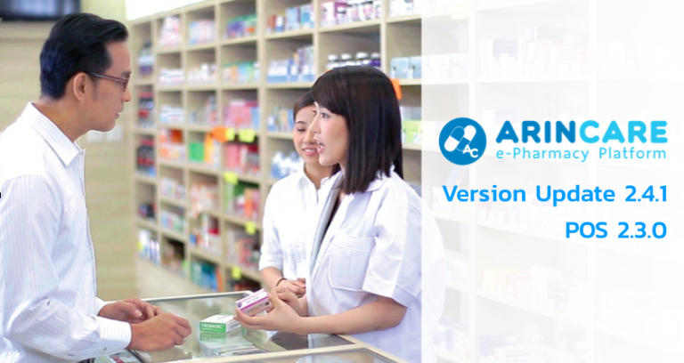 Arincare Version Update 2.4.1 POS 2.3.0